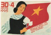 Vintage Vietnam Propaganda Poster, flowers and flag